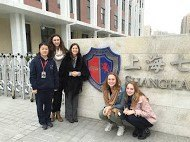 Sharing a Global Mindset: New York Students Visit Their Counterparts in Shanghai